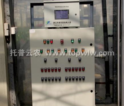 设施农业控制柜(不带显示屏)