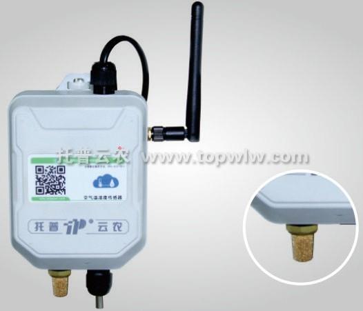 无线空气温湿度传感器