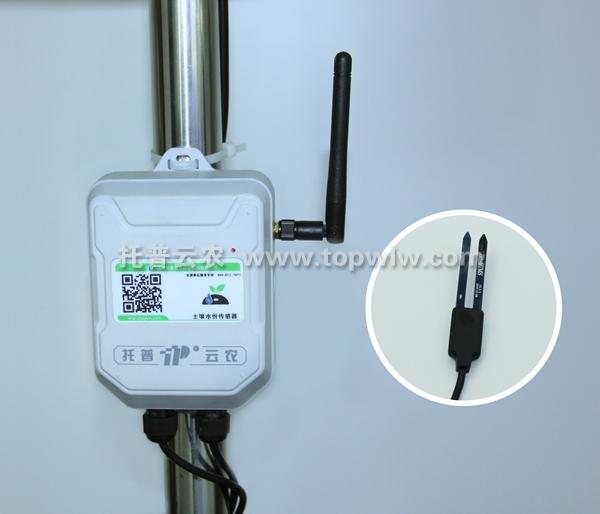 土壤电导温湿度三合一传感器