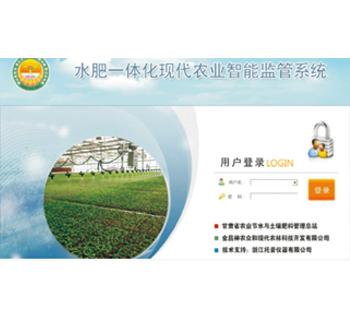 甘肃金昌神农众和现代农林科技种植基地