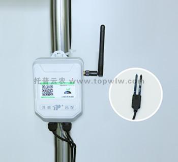 无线土壤温湿度传感器