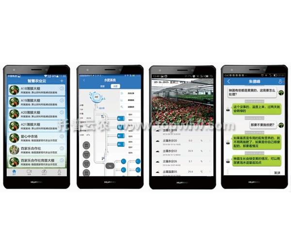 智慧乐鱼体育app 下载云平台软件平台-手机端