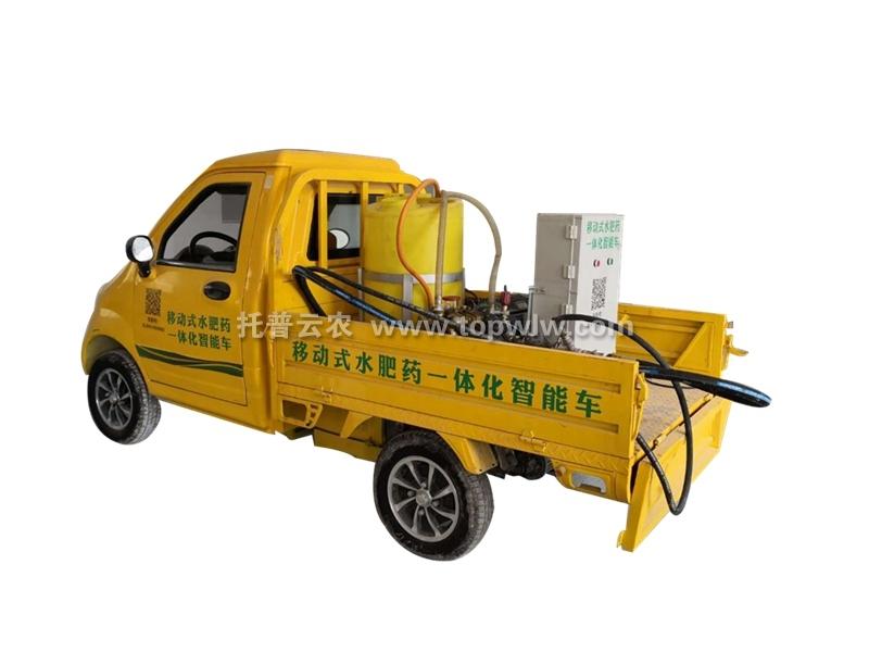 温室水肥一体化施肥车